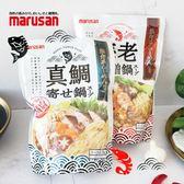 日本 marusan 丸三 海鮮火鍋高湯 750g 火鍋 湯底 高湯 火鍋高湯 海鮮湯底 海鮮 鯛魚 鮮蝦