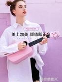 尤克里里 Populele2智慧尤克里里初學者男女碳纖維小吉他23寸入門烏克麗麗YTL 皇者榮耀3C