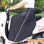 電動車擋風被冬季加絨加厚加大加寬半身裙擋腿防雨護腰保暖防風裙 NMS美眉新品