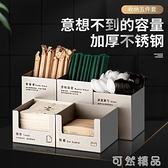 高端連鎖咖啡奶茶吸管盒紙巾盒勺子不銹鋼收納盒杯套套裝商用定制 雙12全館免運