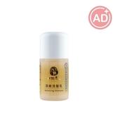 【體驗品】黃金水木酢輕柔洗髮乳【20g旅行體驗瓶】【#70188】