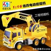 電動工程車灑水清潔車挖土機挖掘機攪拌水泥卡車運輸消防兒童玩具