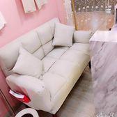 懶人沙發雙人臥室女小戶型網紅款可愛折疊陽臺躺椅單人房間榻榻米 生活樂事館NMS
