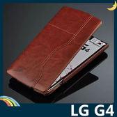 LG G4 H815 上下翻熱定型保護套 瘋馬紋皮套 超薄簡約 商務素面 插卡 卡扣式 手機套 手機殼