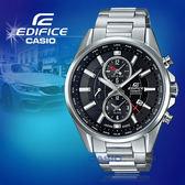 CASIO 卡西歐 手錶專賣店 EDIFICE EFB-302JD-1A 男錶 不鏽鋼錶帶 藍寶石水晶 世界時間 防水 日期