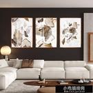 屏風 輕奢抽象玄關裝飾畫現代簡約新中式客廳掛畫臥室走廊背景牆壁畫  【全館免運】