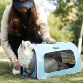 寵物外出包 寵物包外出便攜手提裝貓咪的旅行袋子背包外帶籠子出行箱jy【快速出貨八折下殺】