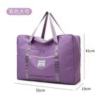 旅行包女短途手提大容量運動旅游健身包輕便待產收納出差行李袋子 「夢幻小鎮」