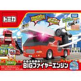 日本TOMICA 交通世界 新城鎮 TOMICA TM 消防雲梯車(消防局連動) TW10489 TAKARA TOMY