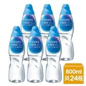 屈臣氏礦物質蒸餾水 800ml x 24瓶/箱