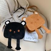 春夏季包包女包2020新款可愛網紅小熊包鏈條單肩斜挎包日系小挎包