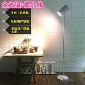 植物補光燈 led植物補光燈仿太陽全光譜支架家用綠植花卉室內日照【全館免運】