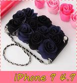 【萌萌噠】iPhone 7 (4.7吋) 韓國立體黑玫瑰保護套 帶掛鍊側翻皮套 支架插卡 手機殼 手機套 硬殼