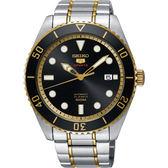 【分期0利率】SEIKO 精工錶 日製 機械錶 43.8mm 4R35-01X0D 原廠公司貨 SRPB94J1
