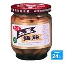 愛之味土豆麵筋170g*3入*8【愛買】