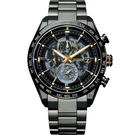 CITIZEN 星辰 登陸月球HAKUTO-R限定 鈦金屬 GPS衛星電波計時手錶(AT8185-71E)