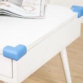 ♚MY COLOR♚安全防撞加厚防護套(四入) 黏貼 安全 兒童 桌腳 防護 保護 柔軟 厚實【N83-1】