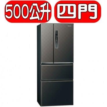 【Panasonic國際牌】500L四門冰箱 NR-D509HV-K