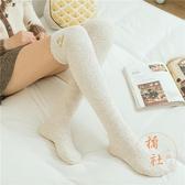 過膝襪加長珊瑚絨地板襪子厚睡眠襪保暖護膝襪【橘社小鎮】
