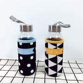 水杯 純真的笑玻璃水杯(300ML) 附贈優質杯套 便攜提手 戶外  隨身瓶 玻璃瓶     【KCG152】-收納女王