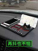 汽車車載手機支架創意多功能車內用儀表臺支撐導航架防滑墊通用型