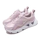 BQ4153601 鏤空 厚底 增高 韓系 日系 球鞋穿搭推薦 流行時尚穿搭
