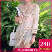 梨卡★現貨 - 韓國新款度假沙灘比基尼罩衫流蘇鉤花鏤空罩衫上衣C60249
