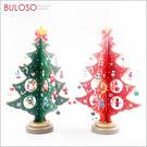 《不囉唆》聖誕_桌面木質立體聖誕樹掛件 ...