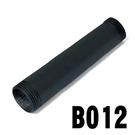 特力屋工業風-12cm直管(黑色-六分)...