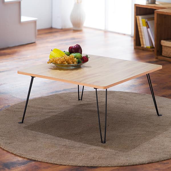 【悠室屋】木紋圓角 小茶几 方型休閒桌 輕巧摺疊桌 和室桌 電腦桌