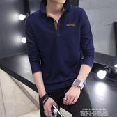 秋季男士薄款T恤長袖純棉襯衫帶領子衣服男裝青年翻領打底polo衫 依凡卡時尚