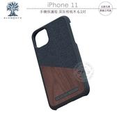 《飛翔無線3C》北歐元素 iPhone 11 手機保護殼 深灰核桃木 6.1吋│公司貨│天然木材 工藝布料