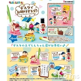 日貨Rement盒玩蠟筆小新桌上小物- Norns 日本進口Crayon Shin chan