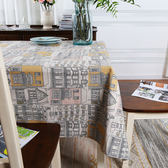 時尚可愛空間餐桌布 茶几布 蓋布2 (100*145cm)