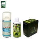 【綠森林】芬多精清潔液500ml+芬多精即效清淨噴霧罐300ml+芬多精天然衣物防蟲包(20入)