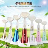 韓式軟毛電動洗臉刷子潔面刷毛孔清潔器洗臉神器家用美容儀潔面儀