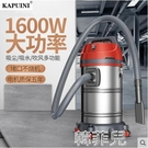 商用吸塵器 工業吸塵器4200W強力吸成器大功率工廠車間商家用粉塵吸水吸塵機 MKS韓菲兒