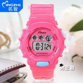 (八八折搶先購)可愛七彩夜光兒童手錶男孩女孩防水電子錶小學生男童女童硅膠錶帶