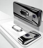 OPPO R17 Pro 防摔潮款手機殼 毆珀 個性創意潮牌手機套 OPPO R17 磨砂全包硬殼手機套