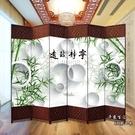 中式簡易屏風隔斷墻折屏客廳臥室遮擋簡約現代折疊移動布屏障家用【快速出貨免運】