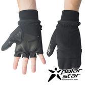 PolarStar 防風翻蓋兩用手套『黑』P16608 防風手套│保暖手套│防滑手套│刷毛手套│機車手套