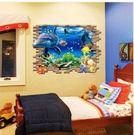 預購-牆貼海豚烏龜海底世界