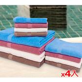 ★4件超值組★純棉飯店級方巾-亞麻棕(34*35cm)【愛買】