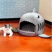 貓窩四季通用鯊魚房子睡袋狗窩小型犬封閉式貓咪用品冬季保暖冬天 週年慶8折