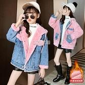 女童加絨牛仔兩面穿外套2021秋冬新款保暖中大童裝洋氣加厚外套潮