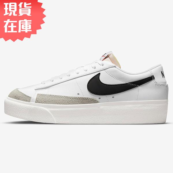 【現貨】Nike Blazer Low Platform 女鞋 休閒 皮革 復古 厚底 白【運動世界】DJ0292-101