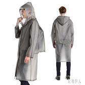 成人背包雨衣外套長款戶外徒步旅游男女時尚單人透明防水便攜雨披 aj6348『紅袖伊人』