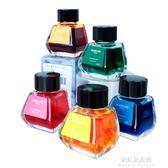 鋼筆彩色墨水非碳素鋼筆墨水玻璃蘸水筆INK30ML不堵筆不防水24色可調色彩墨  朵拉朵衣櫥