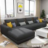 沙發 乳膠布藝沙發組合現代客廳傢俱整裝小戶型棉麻沙發可拆洗ATF koko時裝店
