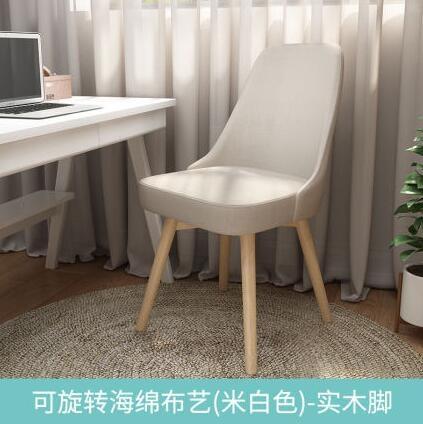 學習椅 兒童學習椅寫字椅子家用小學生實木書桌椅座椅升降可調節靠背凳子【快速出貨八折鉅惠】
